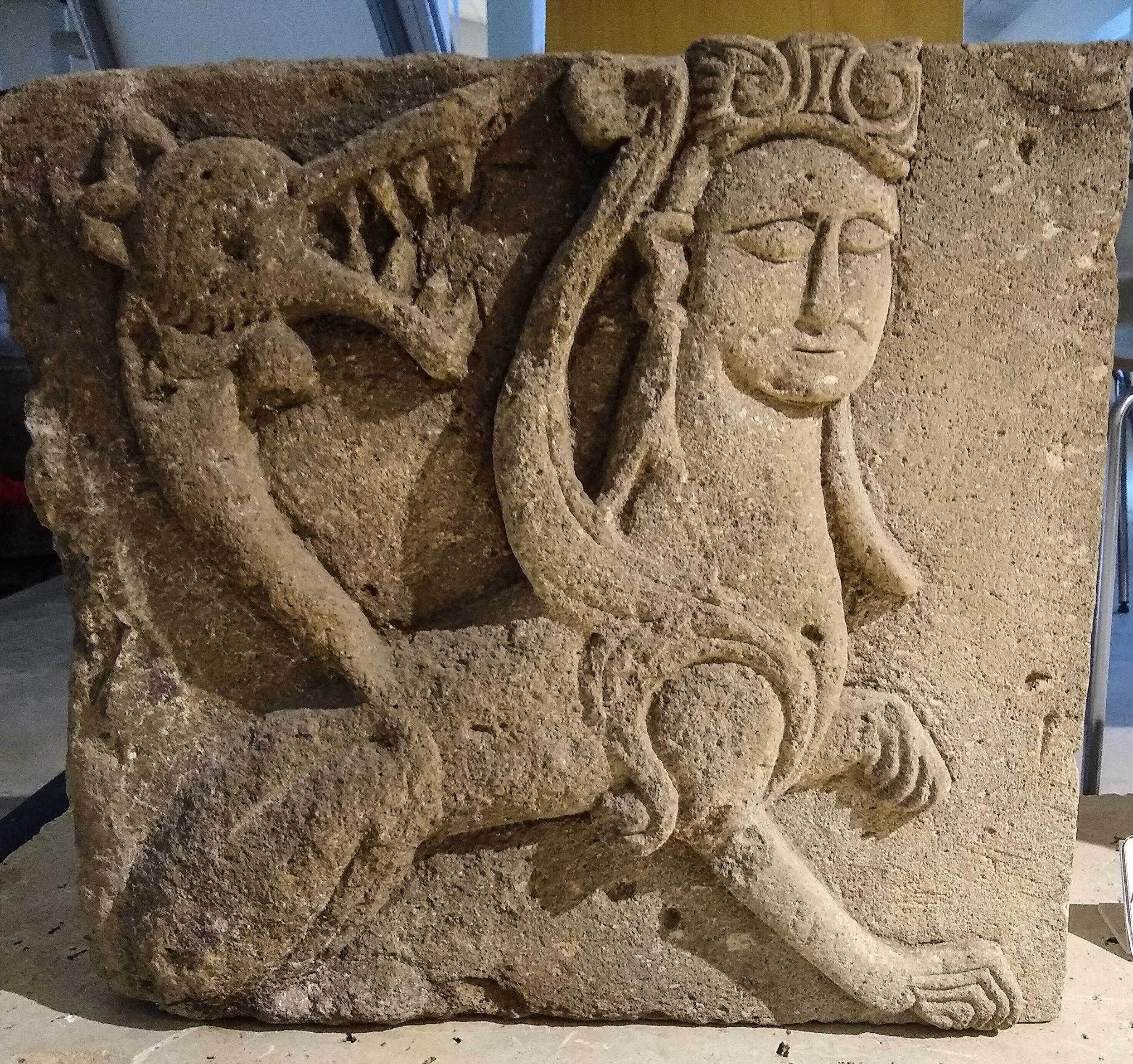 Kars Museum Relief Panel