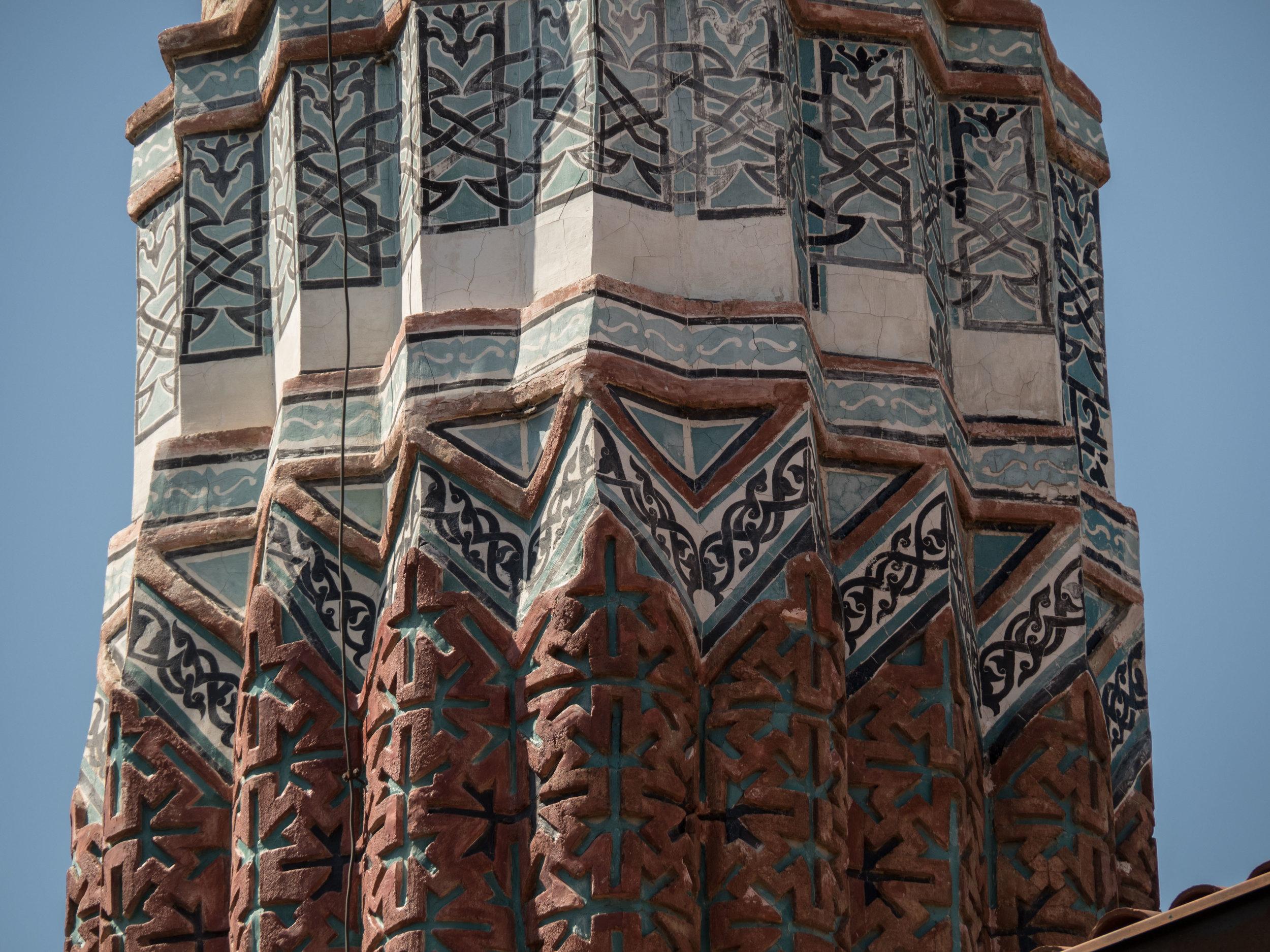 Sahib Minaret Detail