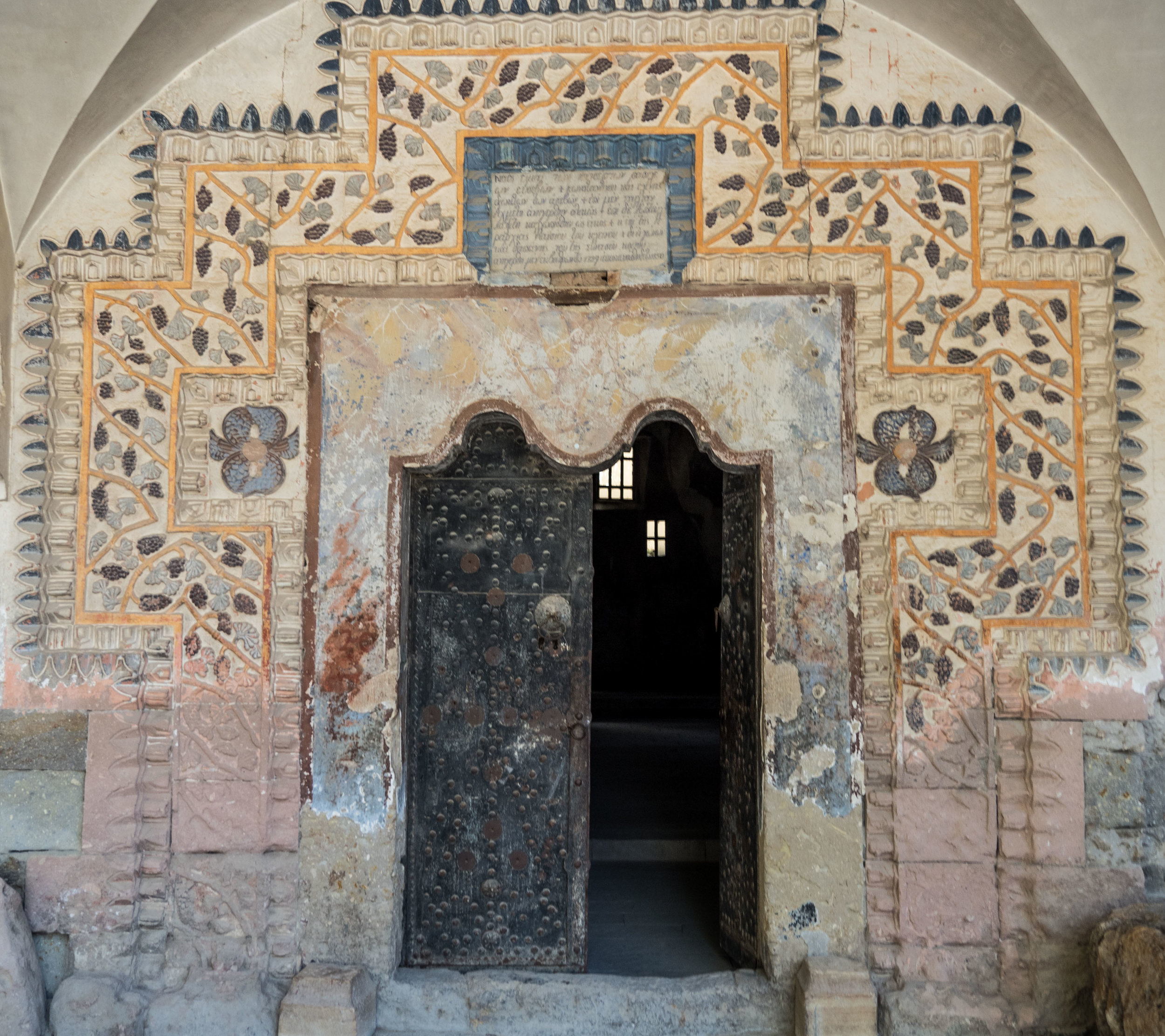 Mustafa Pasa Church Door