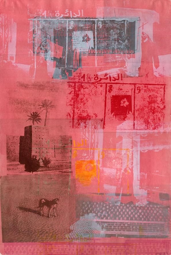""""""" Morocco Postcard """""""