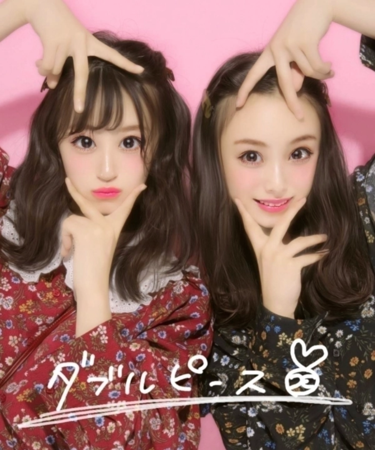 Japanese Purikura Poses - Double Peace Sign
