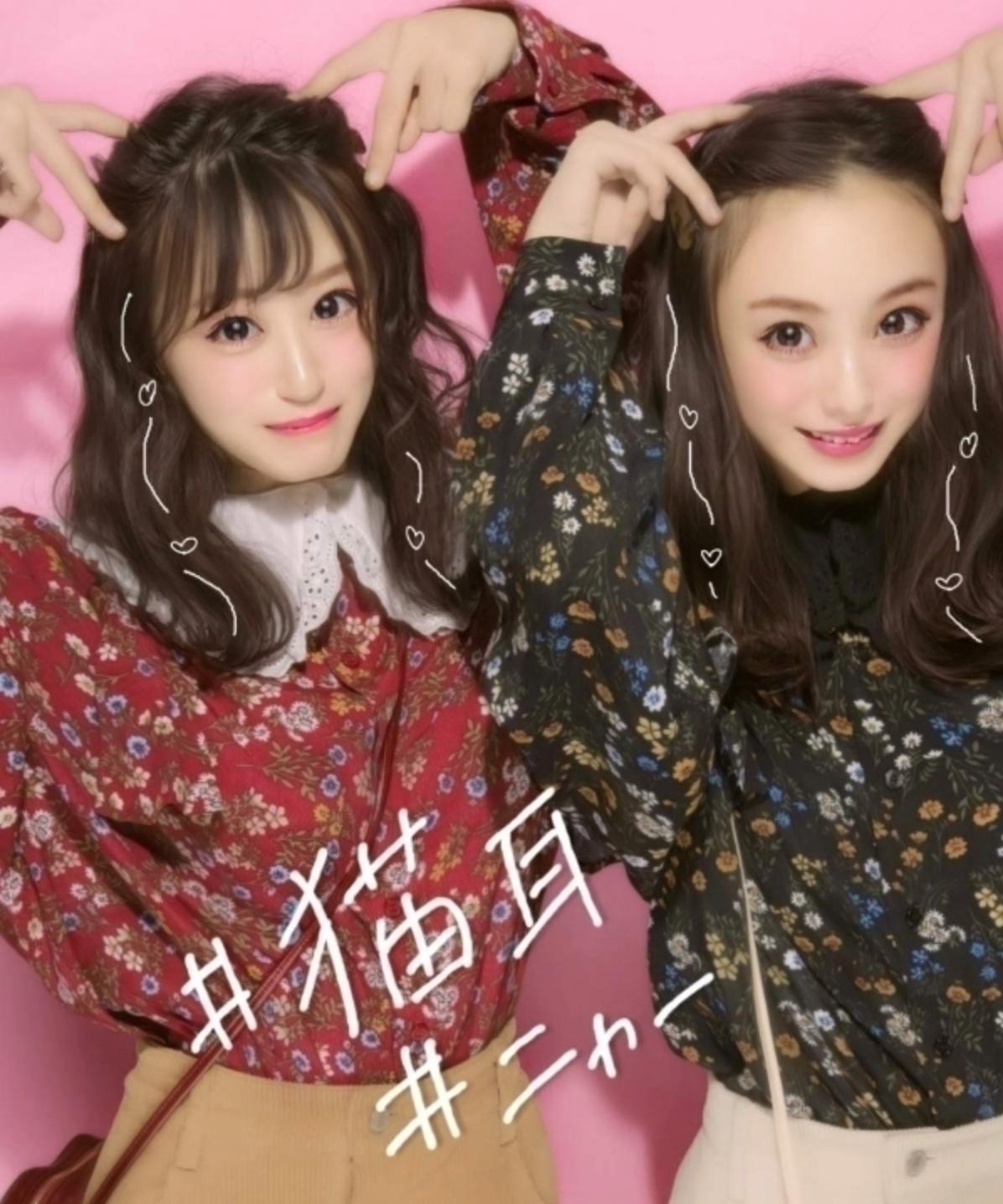 Japanese Purikura Poses - Cat Ears