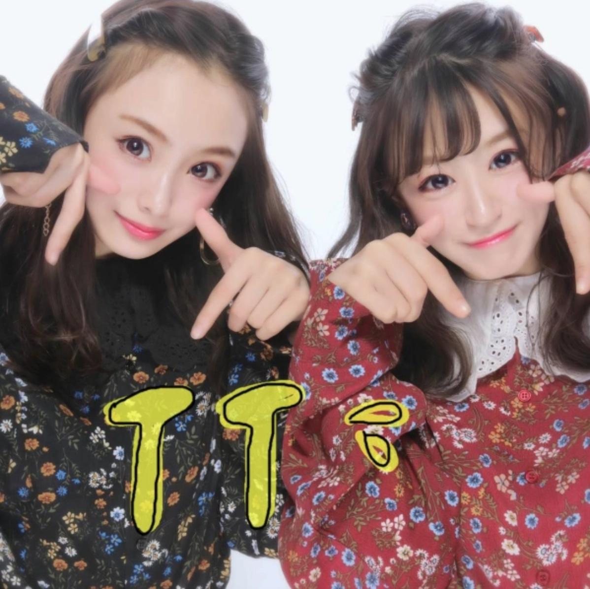 Japanese Purikura Poses - TT Pose