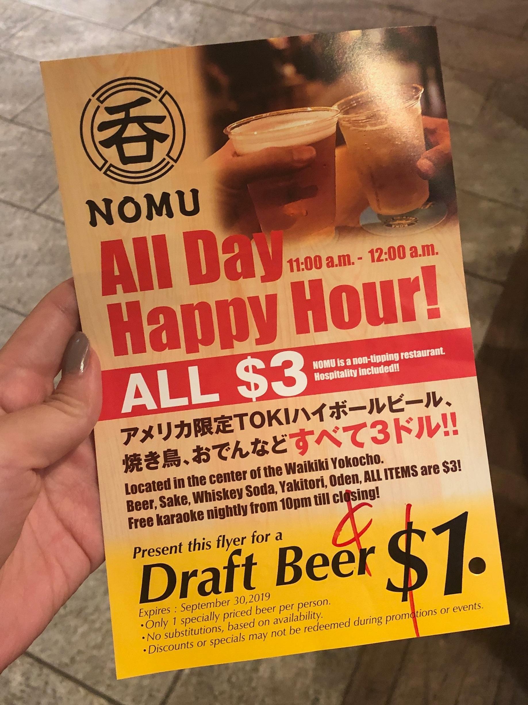 1 Cent Beers at Waikiki Yokocho: Bring This Flyer