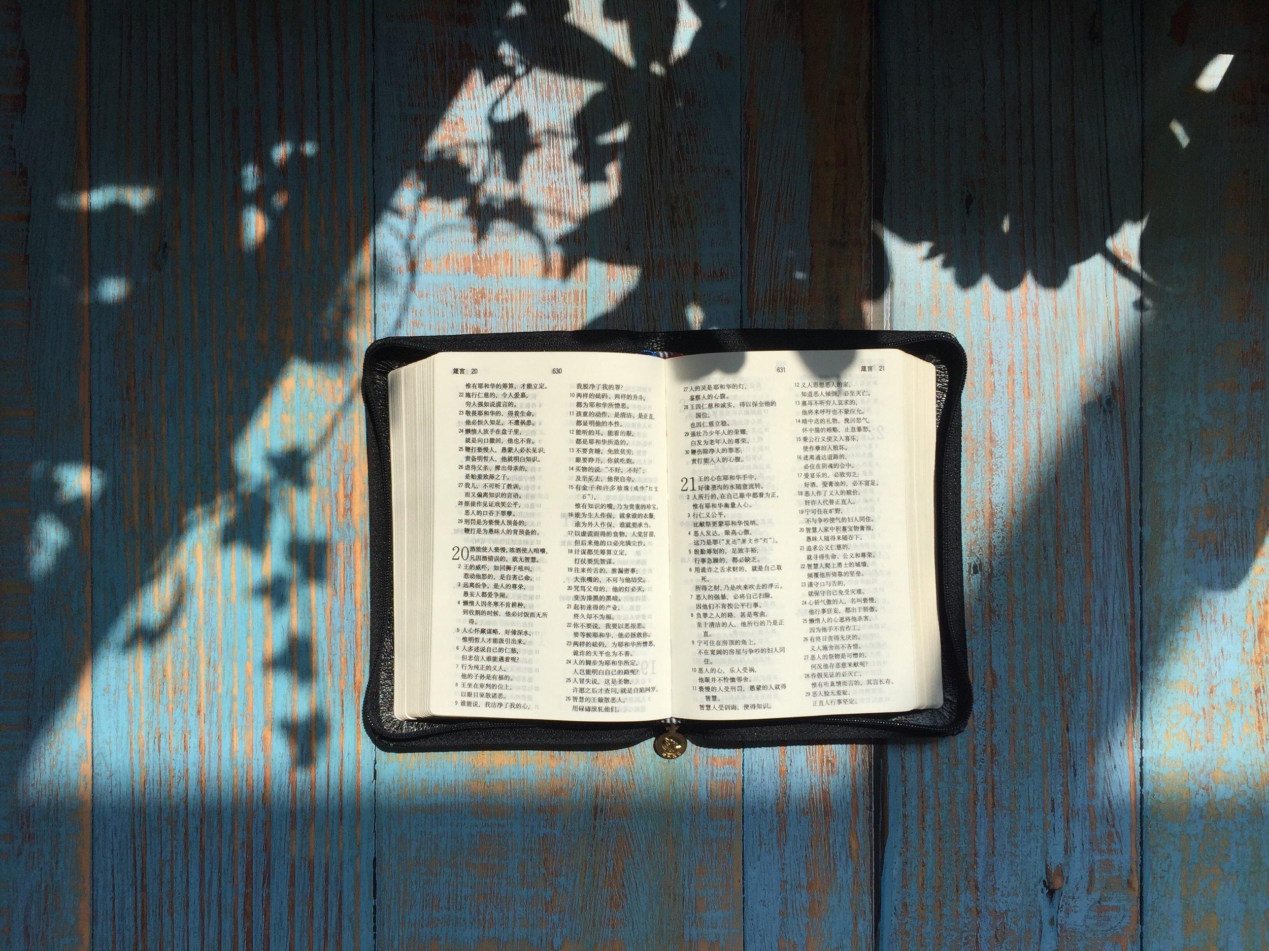 GALATIAN 3.23-29 -