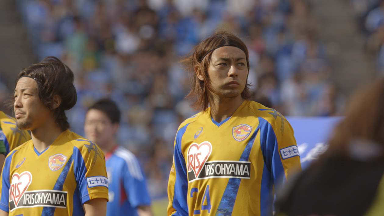 Vegalta - Soccer, Tsunami and The Hope Of a Nation.jpg