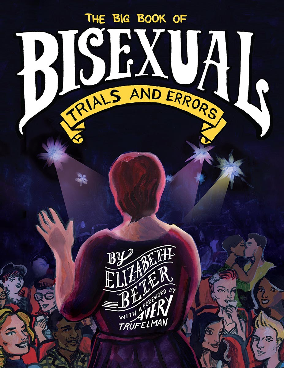 The-Big-Book-of-Bisexual-Trials-and-Errors-smaller.jpg