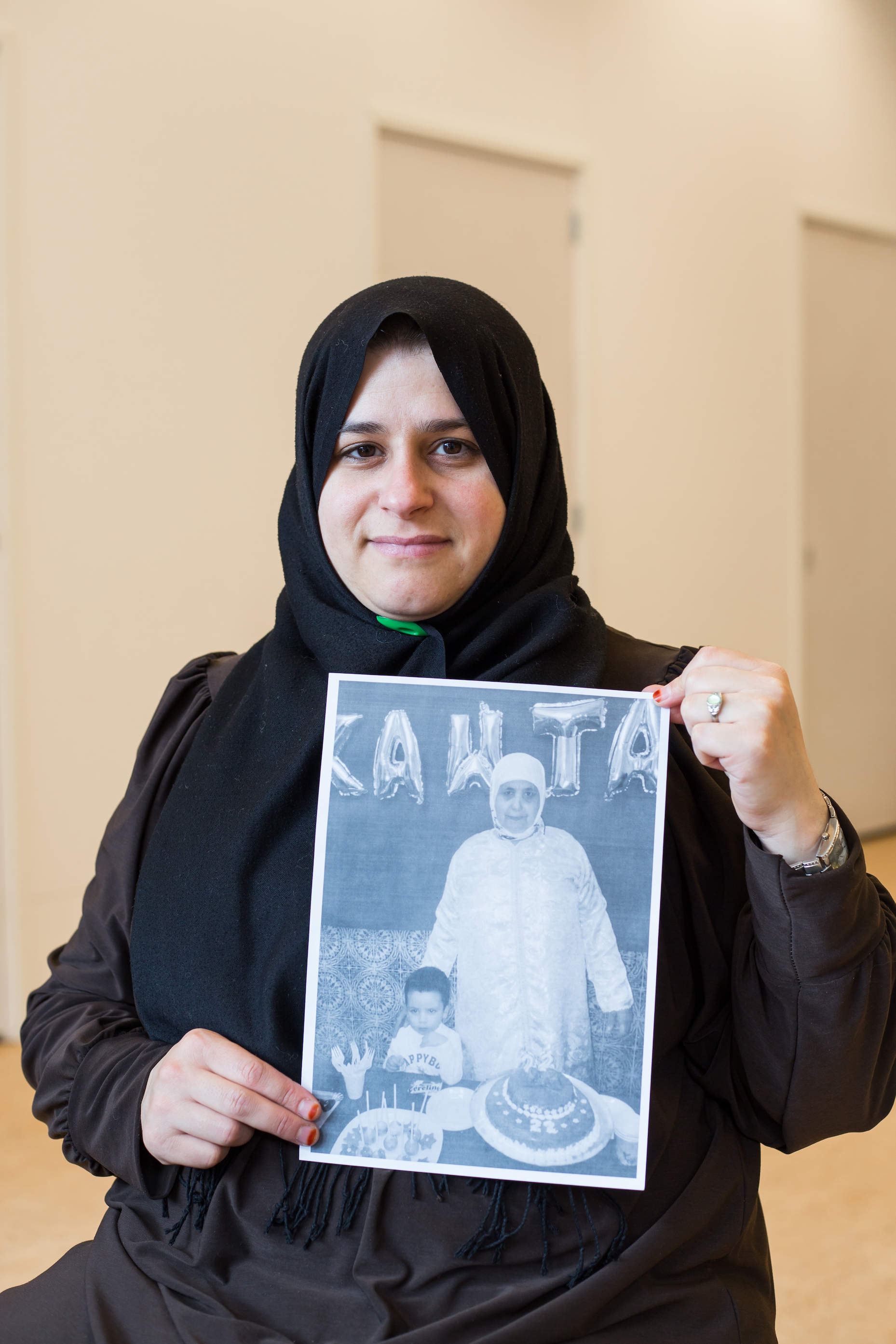 Karima Abouchdak