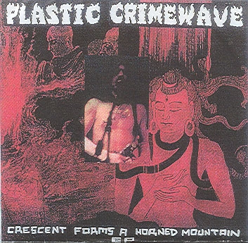 PCW--Crescent Forms a Horned Mountain--long ritualistic solo tracks $6