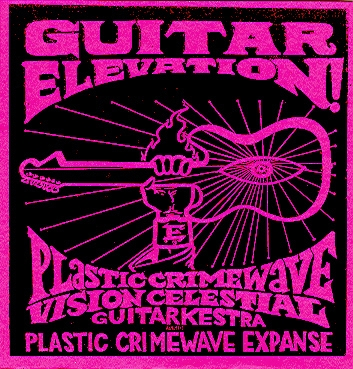 "PCWVCG ""Guitar Elevation"" CDR Massive guitar Orchestra with bonus track from NY-only PCW Expanse ensemble $^"