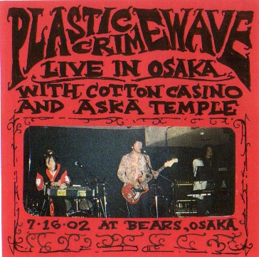 PCW-Live in Osaka with Cotton Casino and Aska temple CDR epic live track (pro-recorded) live in Osaka with Acid Mothers peeps on board $6