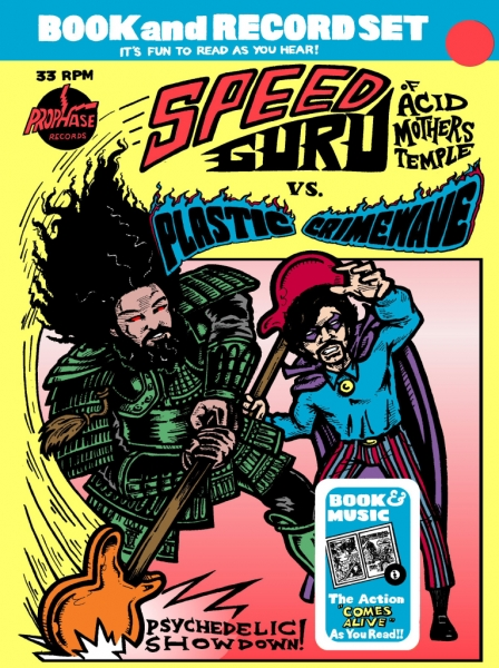 Speed Guru Vs PCW Comic Book and 45 Last copies of Acid Mothers vs PCW showdown w/soundtrack 45! $12