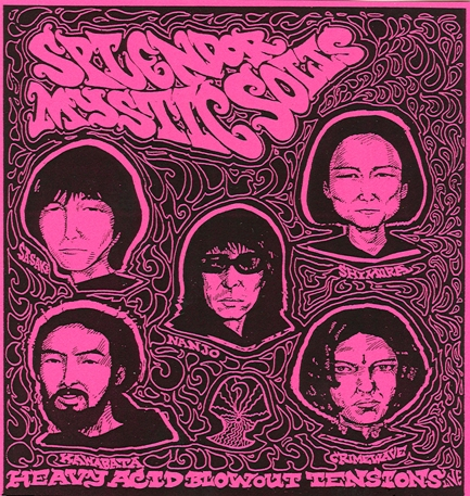 "Splendor Mystic Solis ""Heavy Acid...""CDR Lie shows w/Japanese supergroup (Acid Mothers, High Rise folks meet PCW) from 1999 $6"