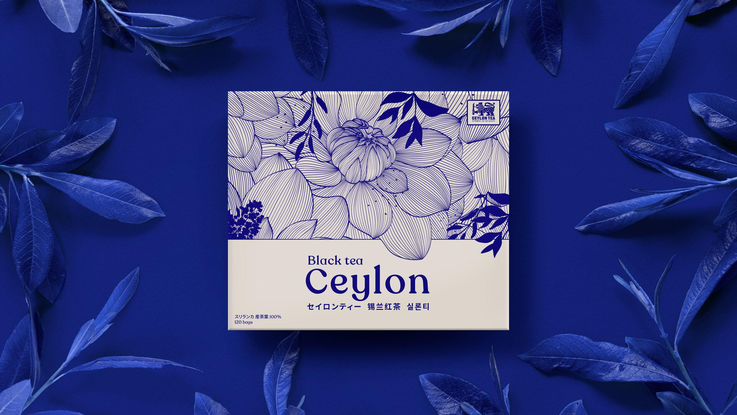Ceylon Teabox HI (16-9).jpg
