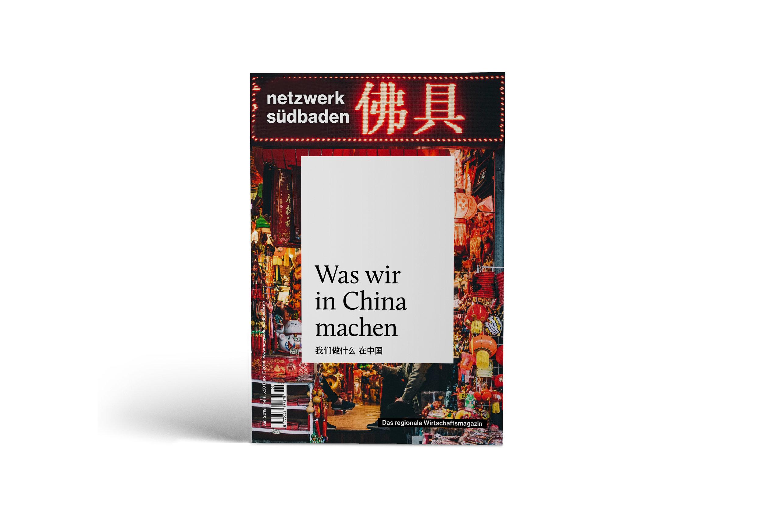 NWS_Cover_06.jpg