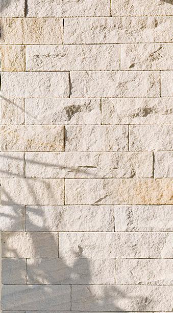 Split Faced - Sandstone