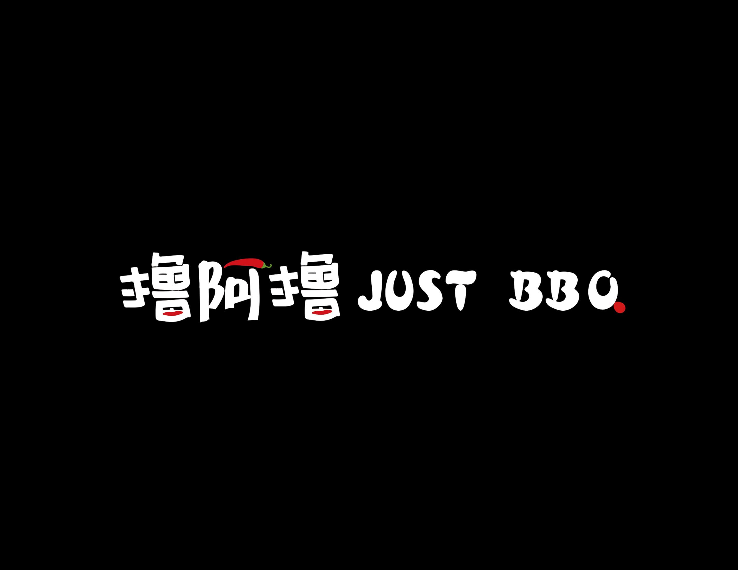 justbbqlogo1.png