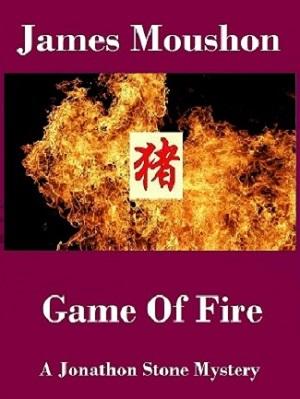 moushon1-gamefire300.jpg