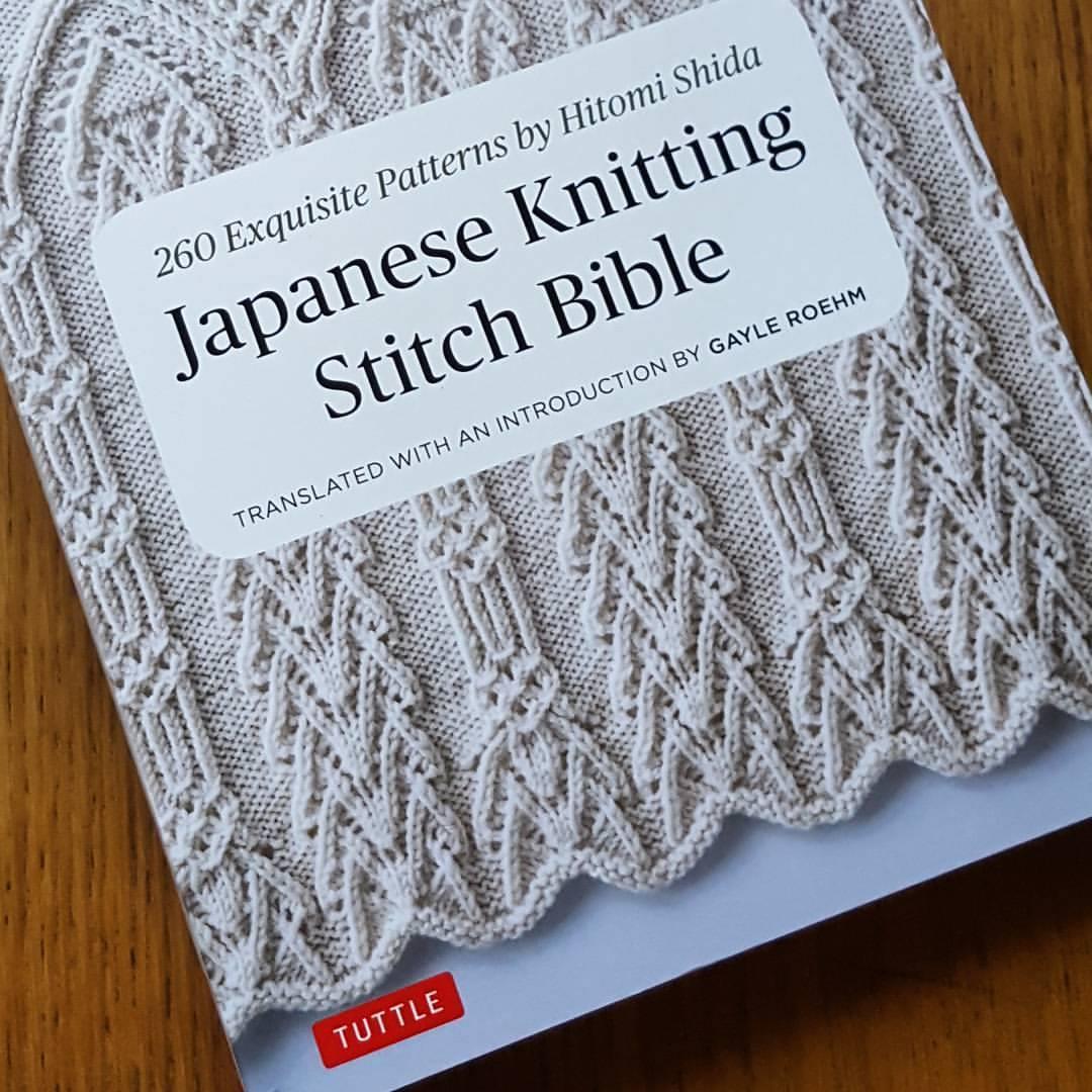 Japanese-Knitting-Stitch-Bible.jpg