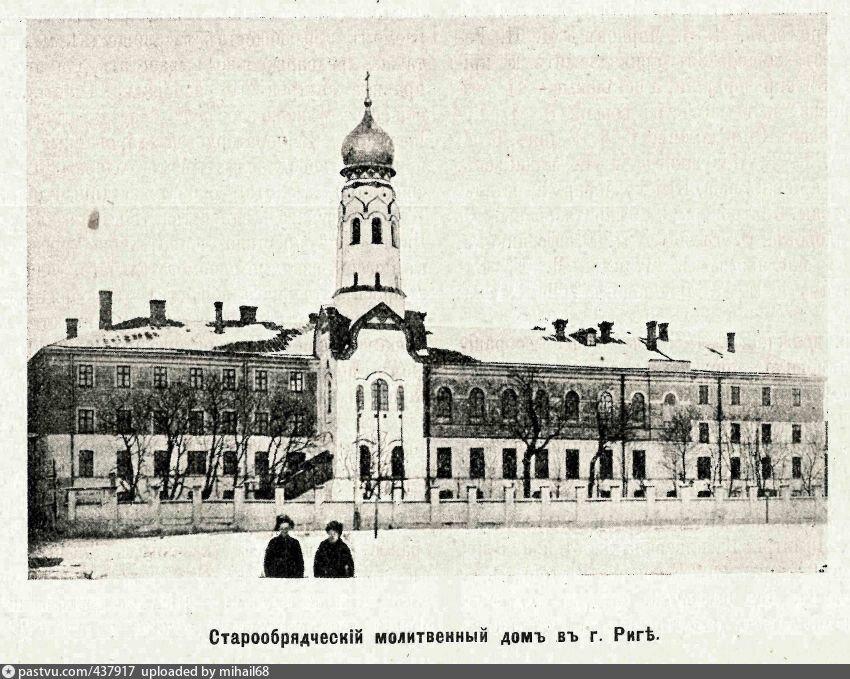 Grebenshchikov community prayer house in Riga.
