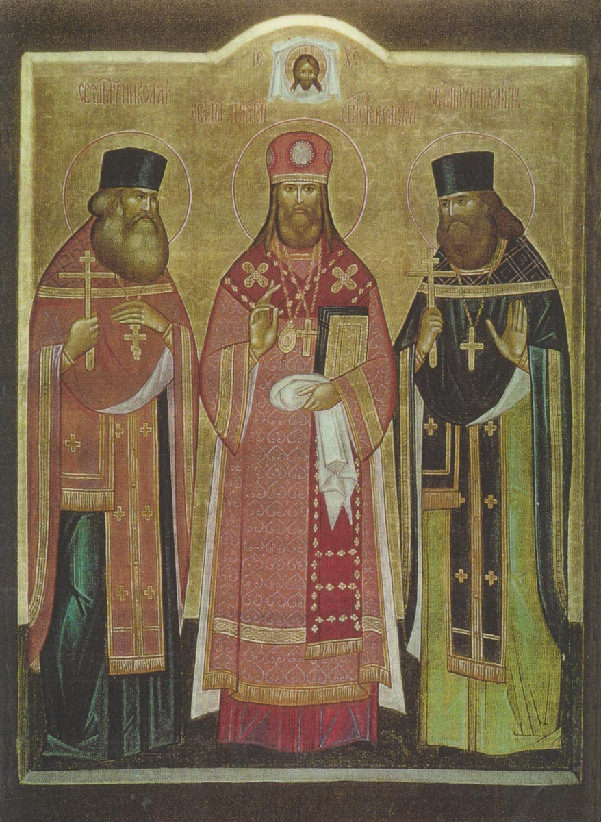 Icon of the Tartu martyrs