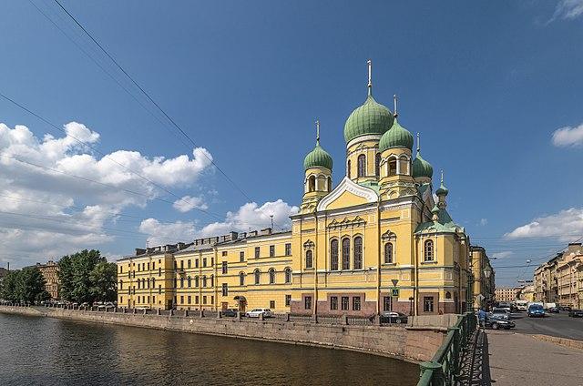 Church of St Isidor of Iurev in St Petersburg