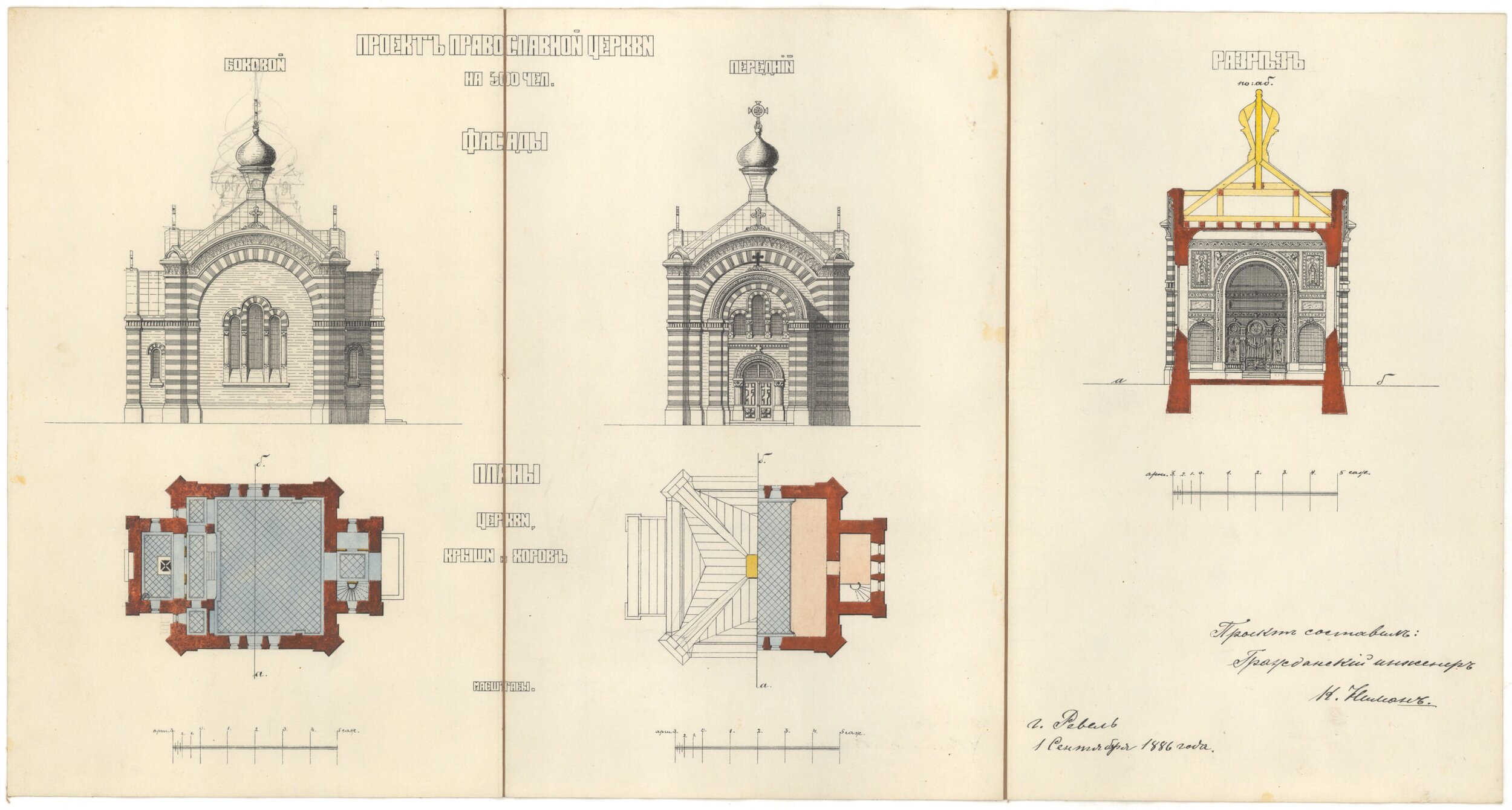 Plans of the Vormsi church