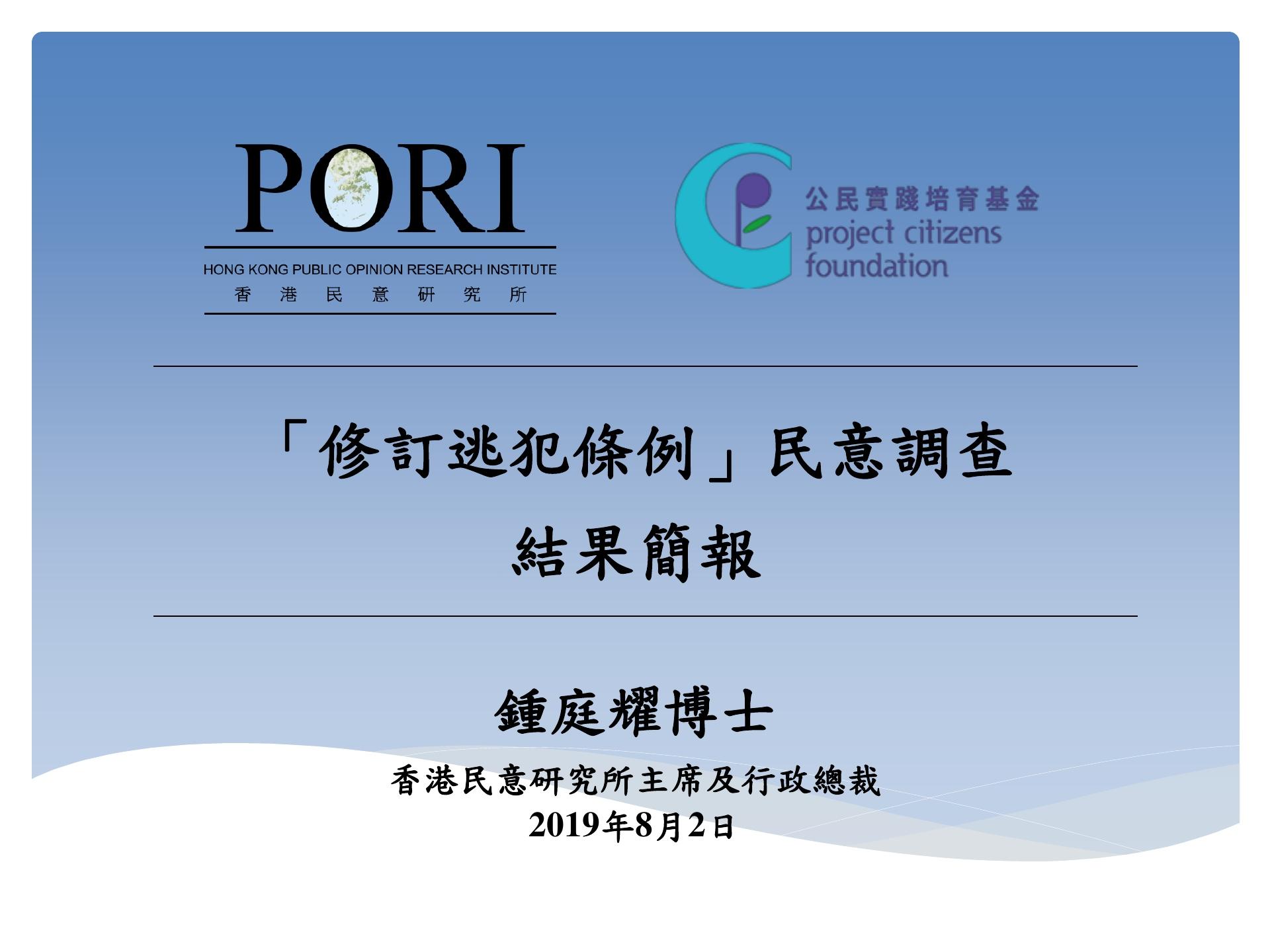 PDFtoJPG.me-01.jpg