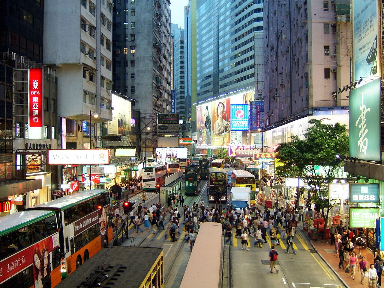 1280px-HongKongCitizens.jpg