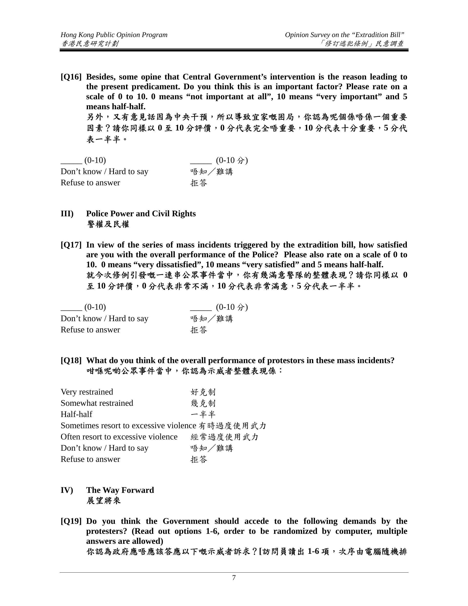 PDFtoJPG.me-07.jpg