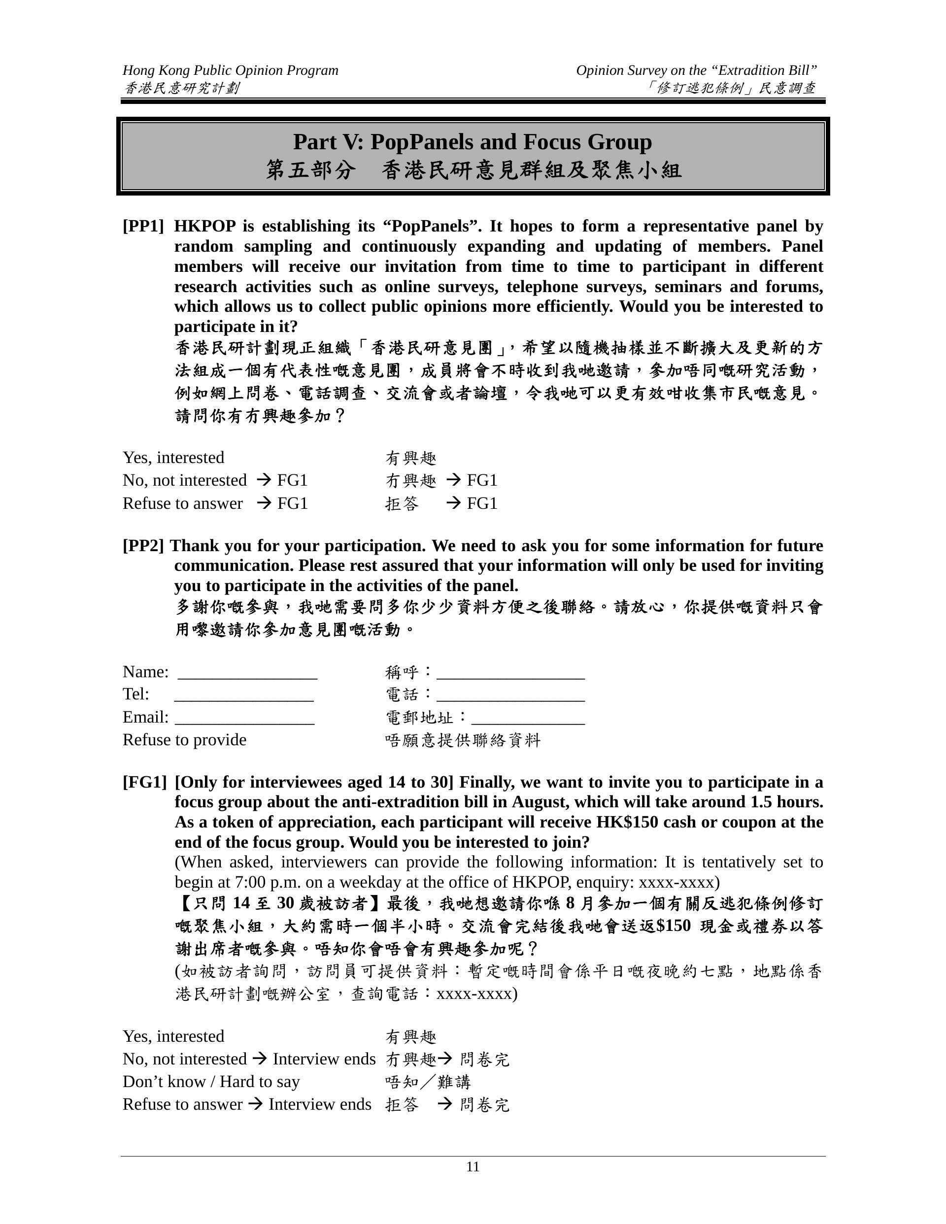 PDFtoJPG.me-11.jpg