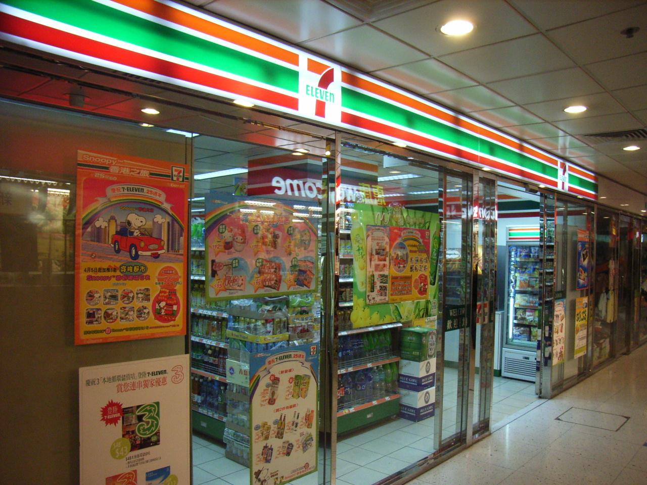 HK_SYP_Chong_Yip_Ctr_7-11_shop.jpg