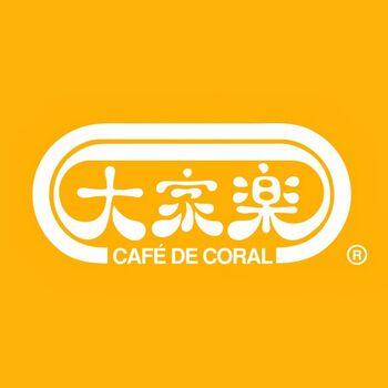 Cafe_de_Carol_Logo_%28New%29.jpg