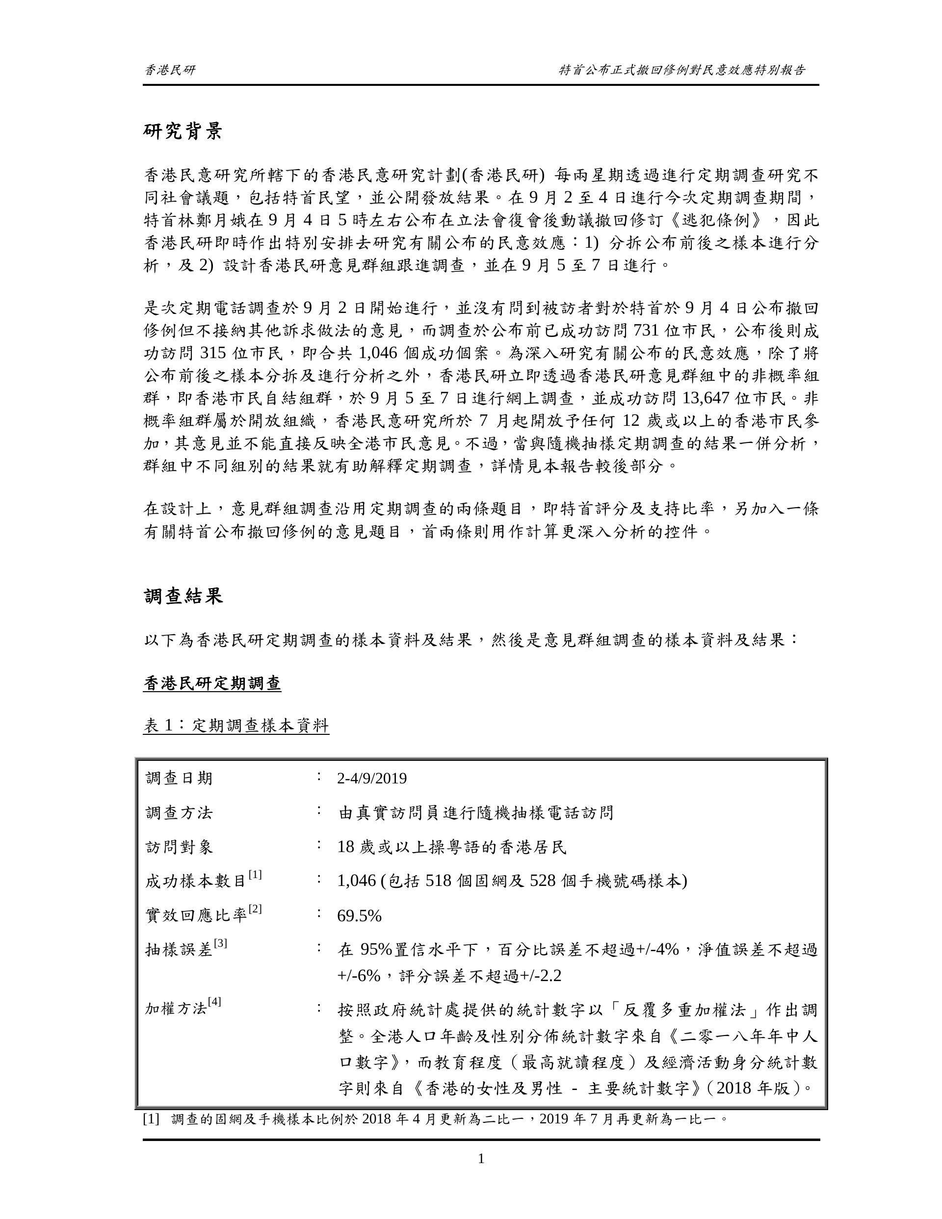 PDFtoJPG.me-2.jpg