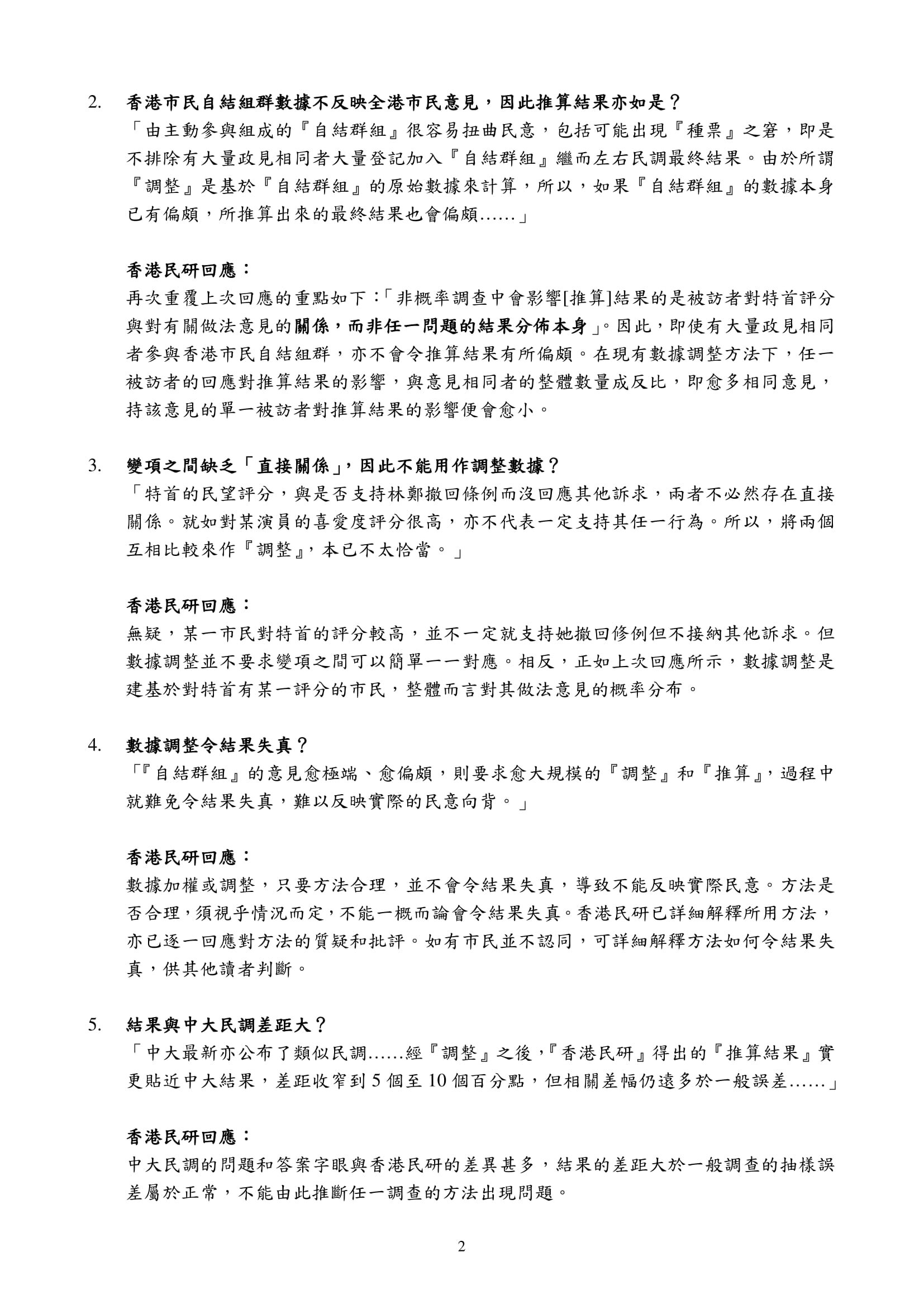 sp_rpt_2019sep10_CE_reply2nd_v1_clean-page-002.jpg