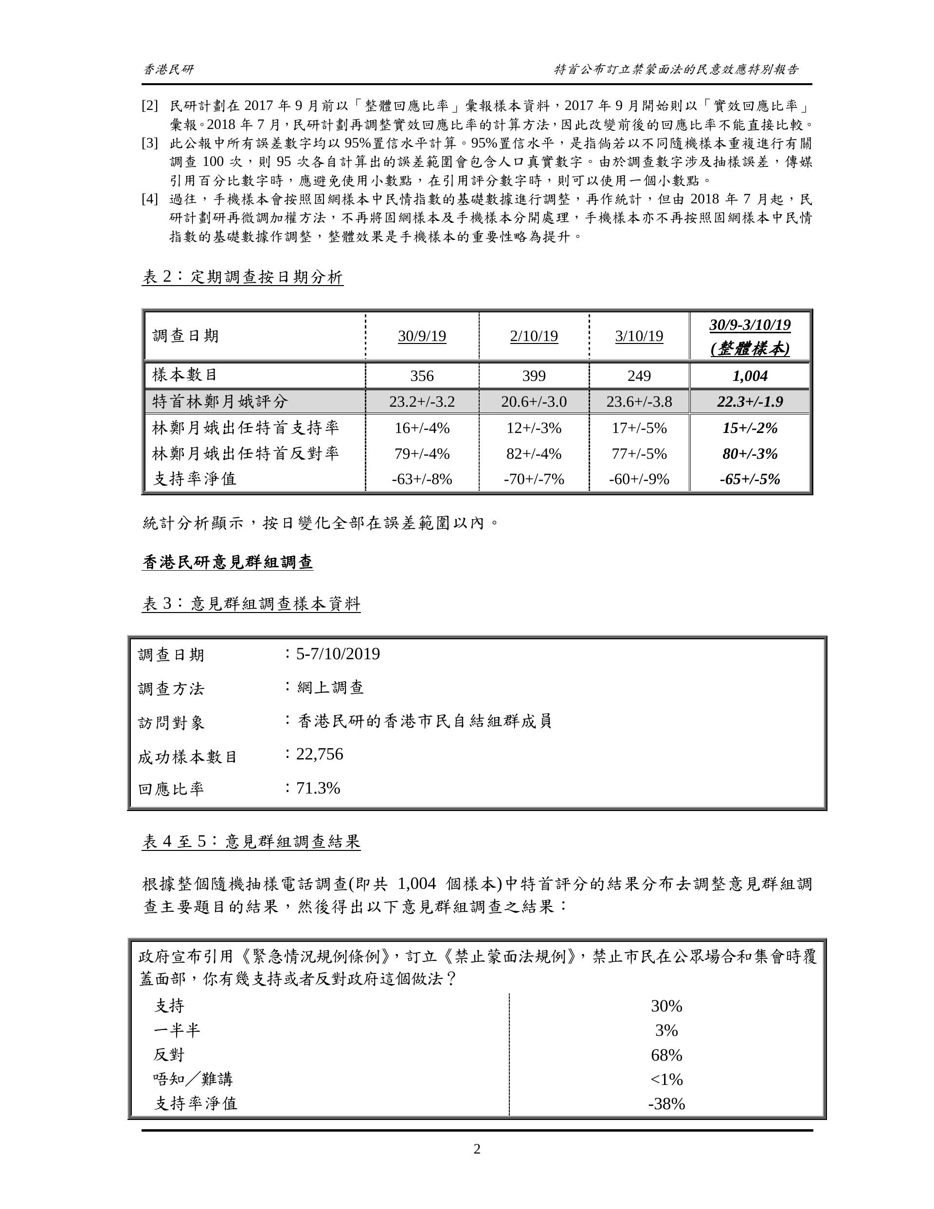 PDFtoJPG.me-3.jpg