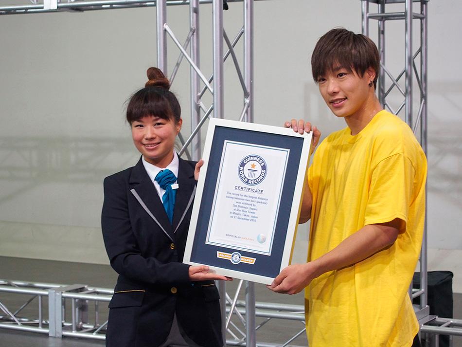 Zen broke the previous Guinness world record