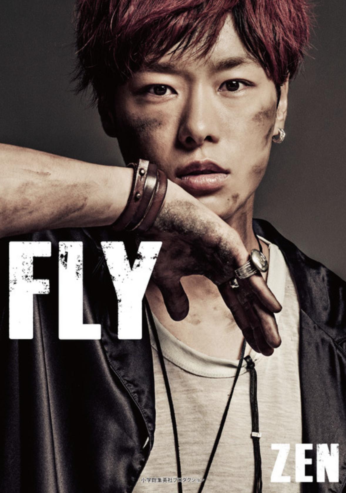 フォトエッセイ『FLY』
