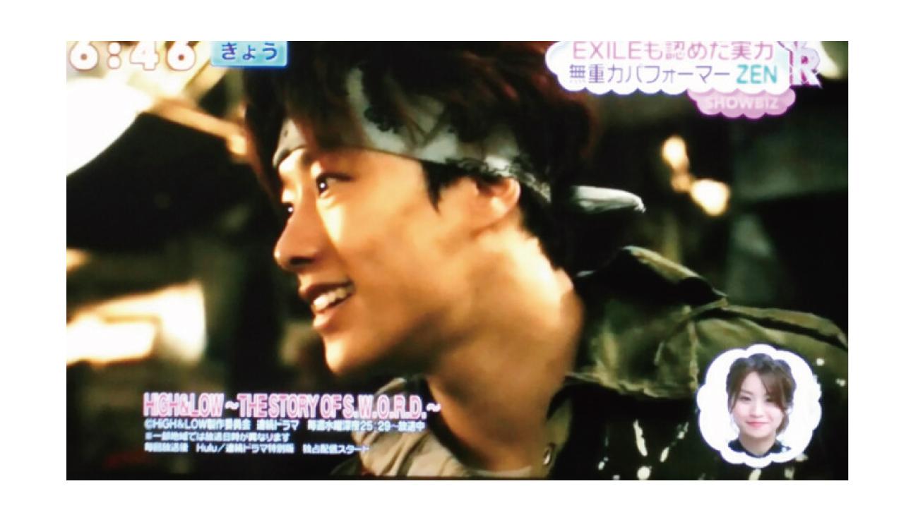 zen_shimada_high_low.jpg
