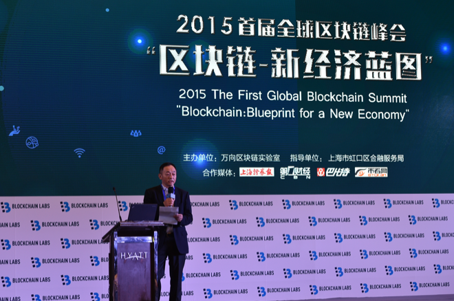 Blockchain New Economy Blueprint 2015  The first Global Blockchain Summit