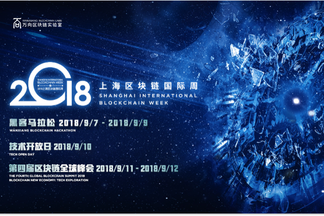 Blockchain New Economy: Tech Exploration Shanghai International Blockchain Week 2018
