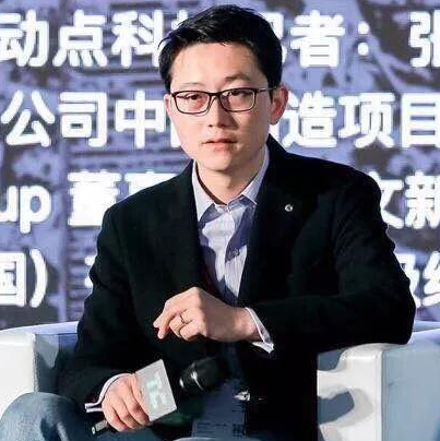 FAN Hongda   Hongda is the founder and CEO of TokenGazer and hefocuses on data analysis, technology research and asset valuation in blockchain area. He was the Chief Operating Officer of the New Third Board Listed Company and the Director of Manufacturing Projects in China. He received his MBA Degree from The University of Hong Kong and the Senior Management Certificate of Block Chain Innovation from Massachusetts Institute of Technology.