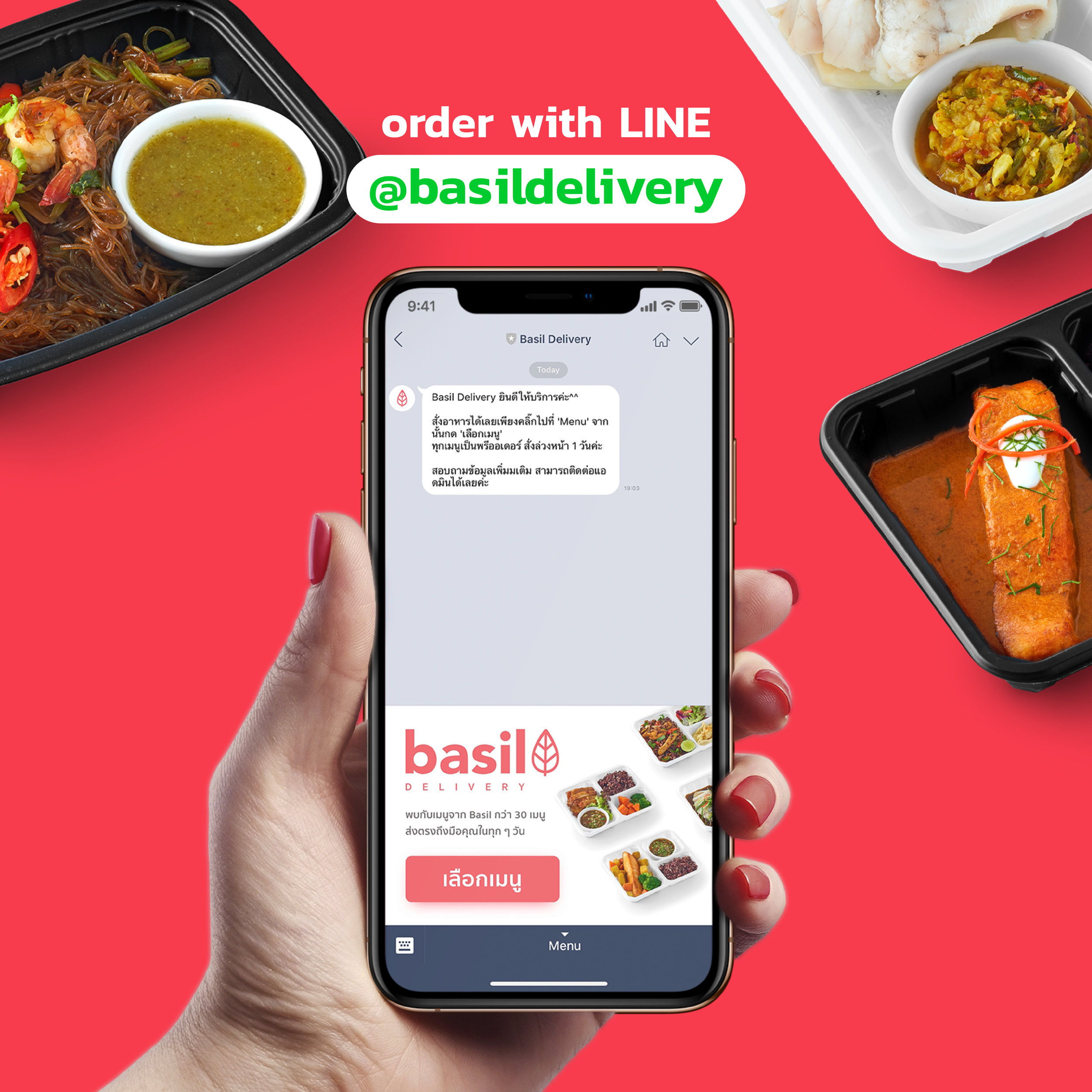 Simple ordering throughLINE - Enjoy super easy ordering through our line interface. Pay with cash, credit card, or prompt pay