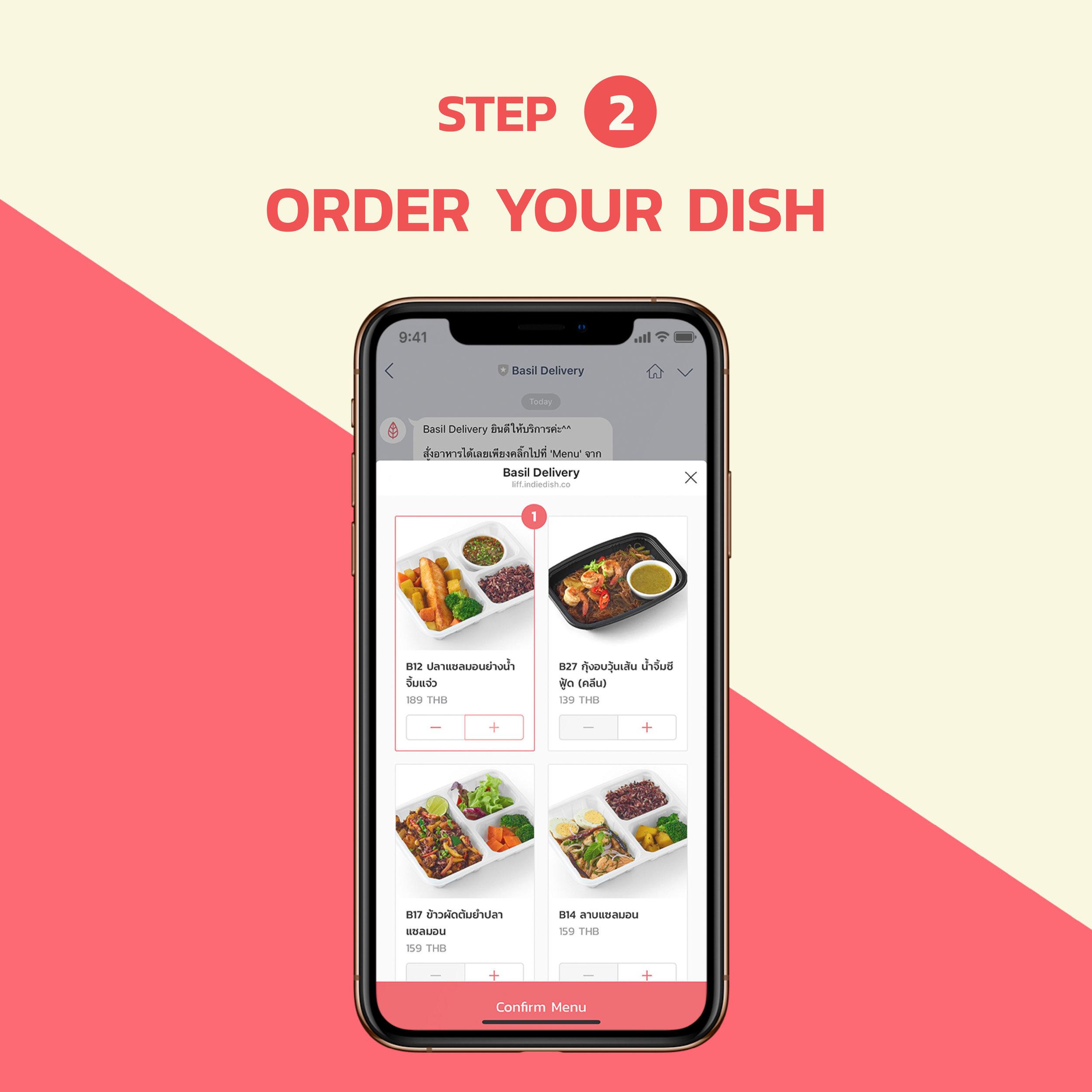 deliver-me-food-02.jpg