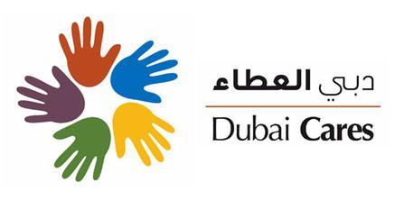 Dubai Cares.jpg