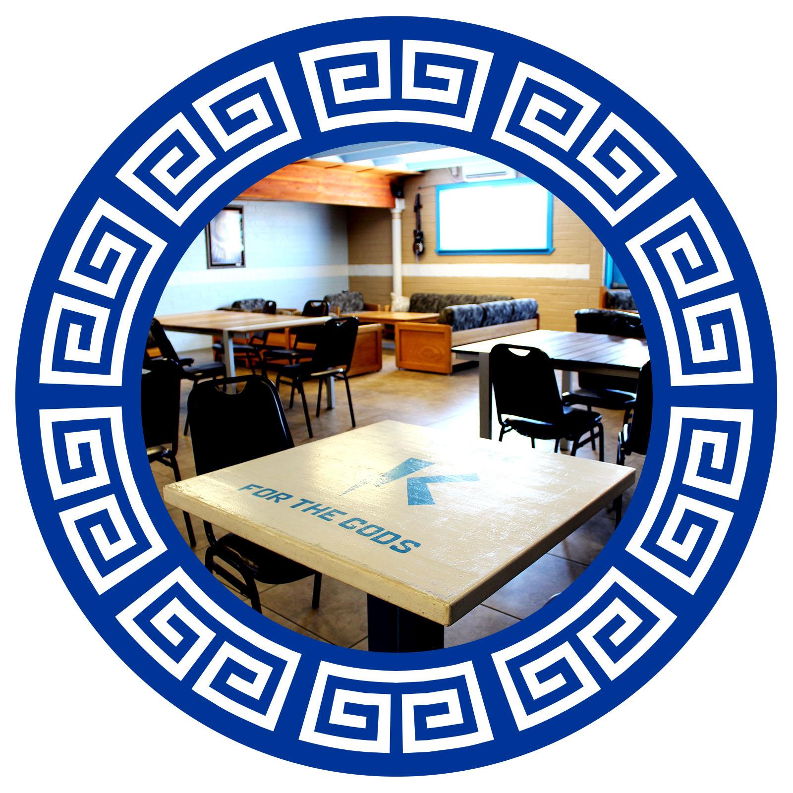 Cafe Lounge -