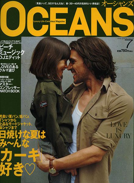 oceans-jul-06.jpg