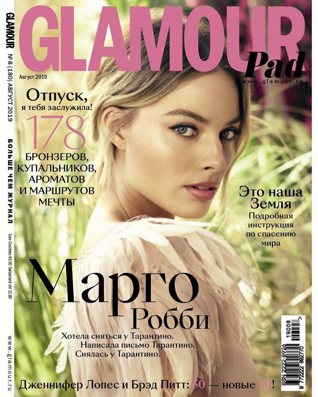 Margot Robbie - Glamour Russia August 2019