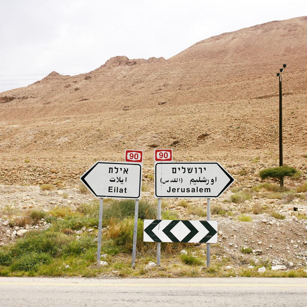 Israel-Promo-Jivcoff_021.jpg