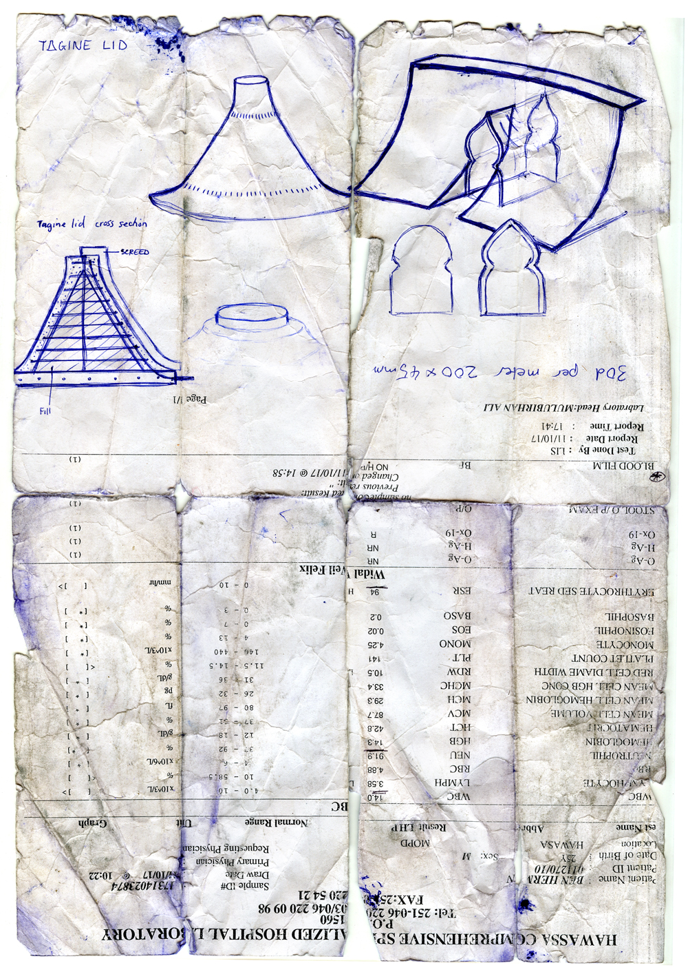 High tech blueprints